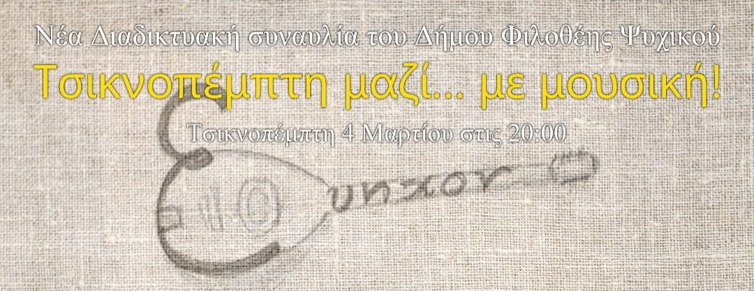 2103021005 banner
